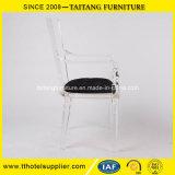 中国の工場良質の透過アクリルの食事の椅子