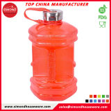 2.2L Joyshaker Drinking Water Bottle with CAP