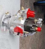 Nta855 Cummins EngineはPTの燃料の注入ポンプ4951501を分ける