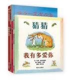Novela da impressão do livro da impressão do livro da história das crianças