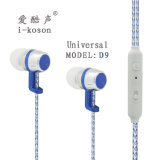 Новый стиль звучания верхней части конструкции патента в ухо провод наушников гарнитуры