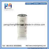 Filtre à essence considérable de filtre de véhicule de marque Pl420