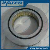 Высокое качество Filtation винтовой компрессор Kaeser 6.4149 воздушного фильтра