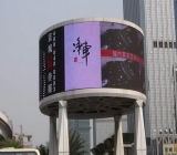 Visualizzazione di LED rotonda esterna personalizzata della circonvallazione da 360 gradi