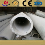 산업 알루미늄 둥근 관 또는 사각 관 또는 직사각형 배관 또는 타원형 배관