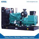 generatore Set&#160 di 275kVA Cummins Engine;