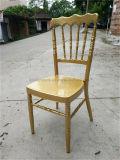 ナポレオンの椅子の屋外の結婚式の椅子のホテルの宴会の椅子