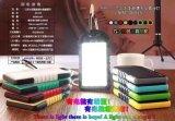 La vente en gros la meilleur marché 5000mAh conjuguent chargeur de côté d'énergie solaire d'USB pour l'iPad de téléphone mobile (SC-1688)