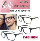 La prescrizione Eyewear di tendenza incornicia i blocchi per grafici di vetro magnetici di vetro dell'occhio del progettista dell'uomo