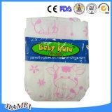 Fabricant de couches bébé Baby Hula jetables pour le Vietnam