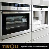 Неофициальные советники президента роскошного качества выполненные на заказ Tivo-D0049h
