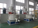 Grupo de alta velocidad del mezclador del tubo vertical de PP/PE/PVC