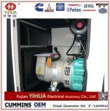 Generador de Cummins, 20kw/25kVA Cummins y generador diesel silencioso estupendo de Stamford