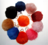 Дешевые шарик шерсти Faux Keychain Pompom/шерсть Keychain Faux