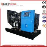 Générateur électrique de 125kVA 100kw Ricardo ouvert ou générateur silencieux