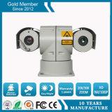20X de Camera van de Laser HD PTZ IP van de Visie van de Nacht van het gezoem 2.0MP CMOS 300m 3W (shj-hd-516czl-3W)
