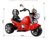 新しいデザイン2017年のChildernモーターバイクは電気オートバイをからかう