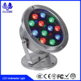 リモート・コントロールスイッチ水力LED軽い10W LEDの水中噴水ライト