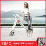Novos Produtos 2017 Lehe K1 bicicleta eléctrica