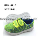 Leisure Injection Canvas Shoes Chaussures pour enfants Casual Shoes (FFHH-092604)