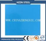 家庭電化製品のためのPPGLの鋼鉄コイル