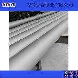 ASTM A312 Tp347の化学工業の&Oilのガスの輸送のための磨かれたステンレス鋼の管