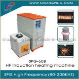 Машина топления 60kw индукции 150kHz Spg-60b