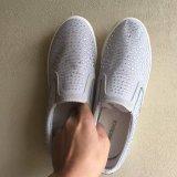 Toevallige Schoenen (tennisschoen/gevulcaniseerde schoenen)