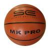 バスケットボール(DBR-11)