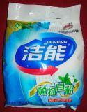 粉石鹸(035)