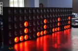 30W RGB LED 매트릭스 빛 (HL-022)