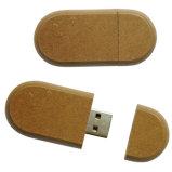 ボール紙USB駆動機構(KH E004)