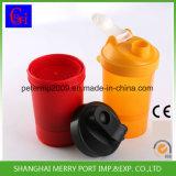 Высокое качество экологически чистые материалы сыворотка белка чашку вибрационного сита