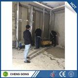 建設用機器の壁のレンダリング機械を塗る自動壁