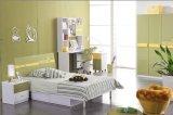 Los niños dormitorio (XPMJ-882)
