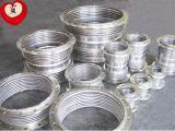 Giunto di dilatazione del metallo (DXYH-044)
