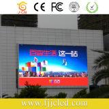 La pantalla de vídeo LED de alta calidad al aire libre
