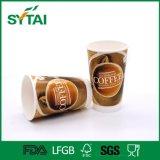 Bella tazza calda a gettare di carta personalizzata Ptinted della bevanda della tazza di carta della tazza di caffè di stampa offset 2.5oz -24oz