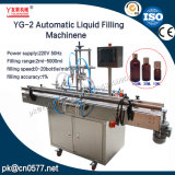 Automatische magnetische Pumpen-flüssige Füllmaschine für Öl (YG-2)