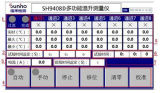 SGS de Standaard Milieuvriendelijke ElektroBijlage gebruikte Multifunctionele het Verwarmen van de Temperatuur het Testen Machine