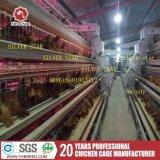 L'équipement agricole de la Volaille Poulet oeufs automatique Wire Mesh Cages de couche