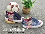 L'enfant vulcanisé par qualité entière de vente chausse des chaussures de gosses de chaussures de bébé