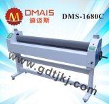 DMS-1680c определяют бортовую машину горячей и холодной пленки прокатывая