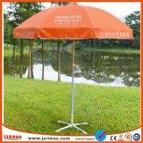[إيس كرم] مظلة لأنّ إشارة ترقية ويعلن