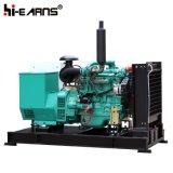 50kVA de open Diesel van het Frame Reeks van de Generator (GF1-50kVA)