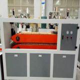 WPC настенной панели экструзии производственной линии