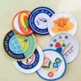 Les uniformes scolaires sacs tissés circulaires étiquette