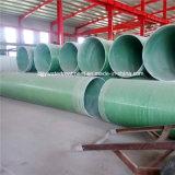 Tubo del diámetro 50m m -3600mm de GRP FRP para diverso propósito