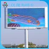 옥외 P10 발광 다이오드 표시 스크린을 광고하는 SMD3535