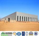 [سبس] مصنع محترف حديثة فولاذ بناية/منزل
